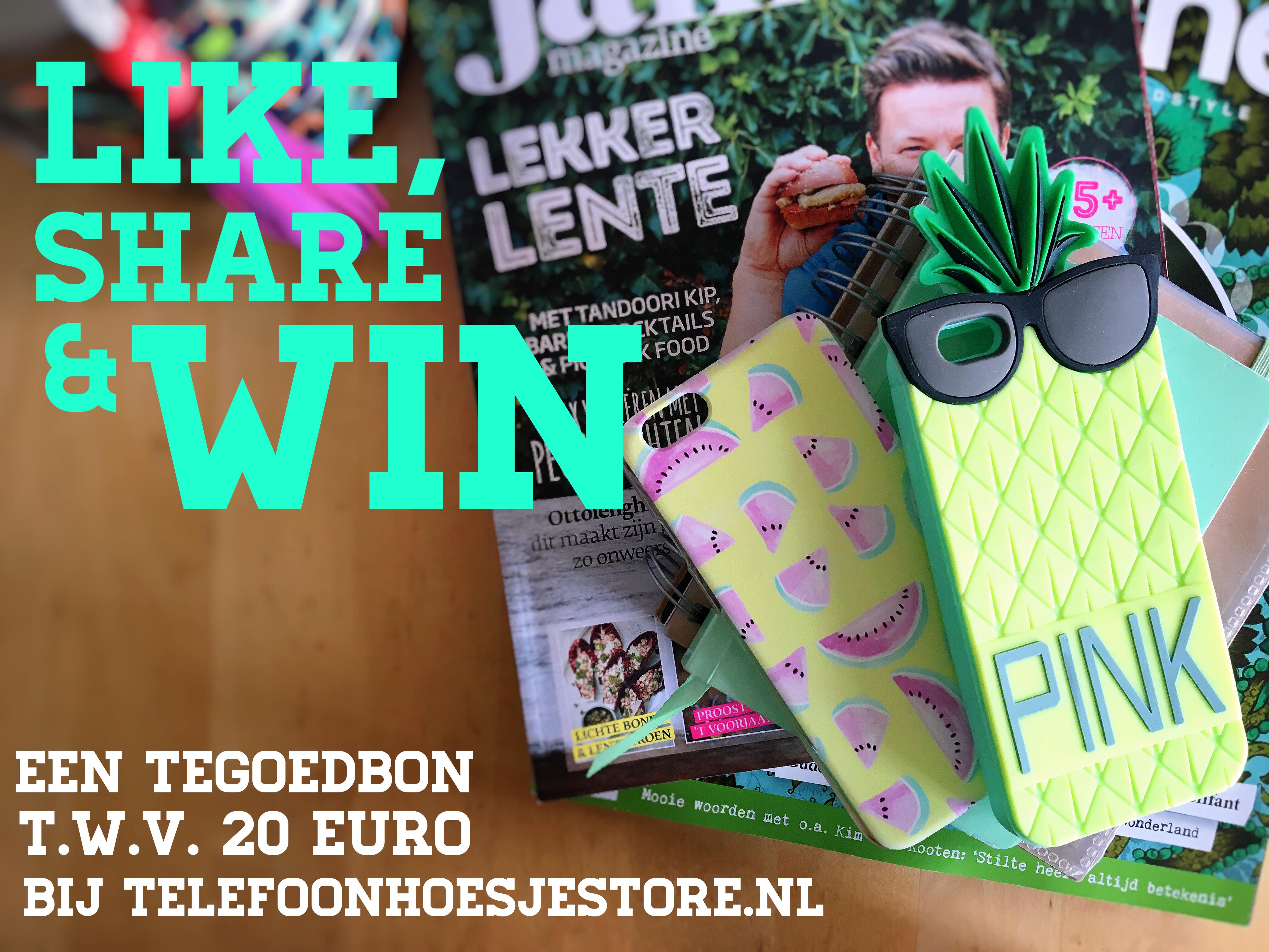 LIKE, SHARE & WIN: een tegoed t.w.v. 20 euro bij telefoonhoesjestore.nl (AFGELOPEN)